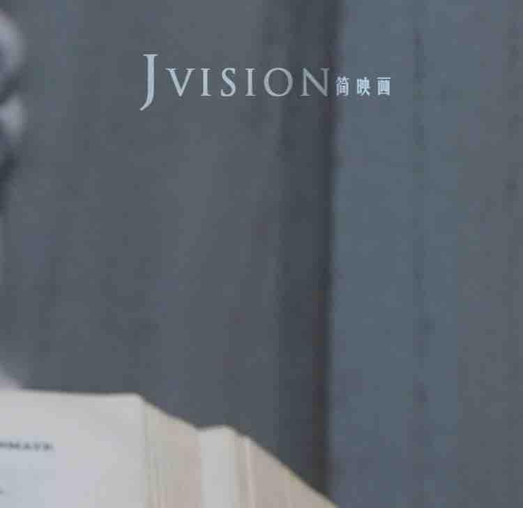 Jvision简映画