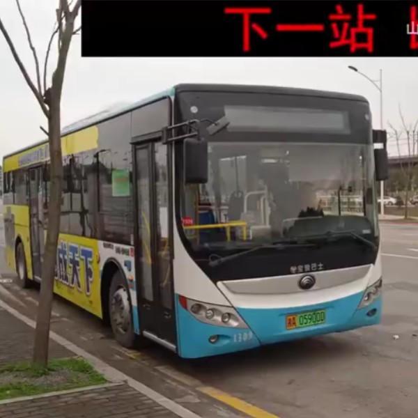 长沙公交迷