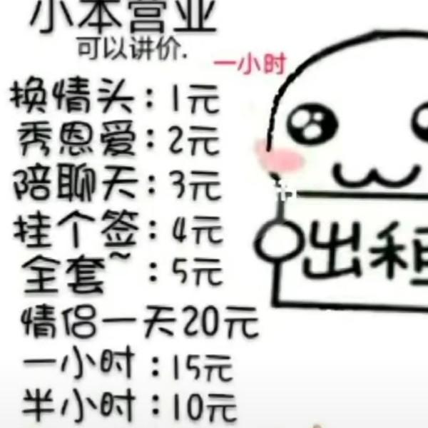 刘子墨killsonink