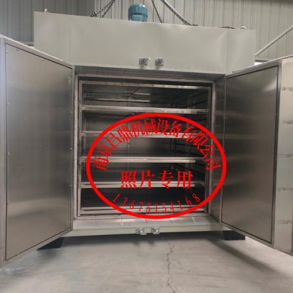 南京吕鼎机械设备有限公司
