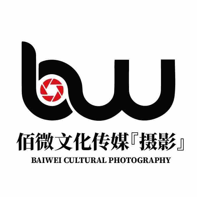厦门佰微文化