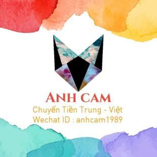 anhcamth