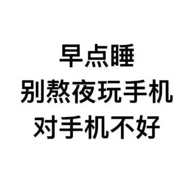 小欣欣0409
