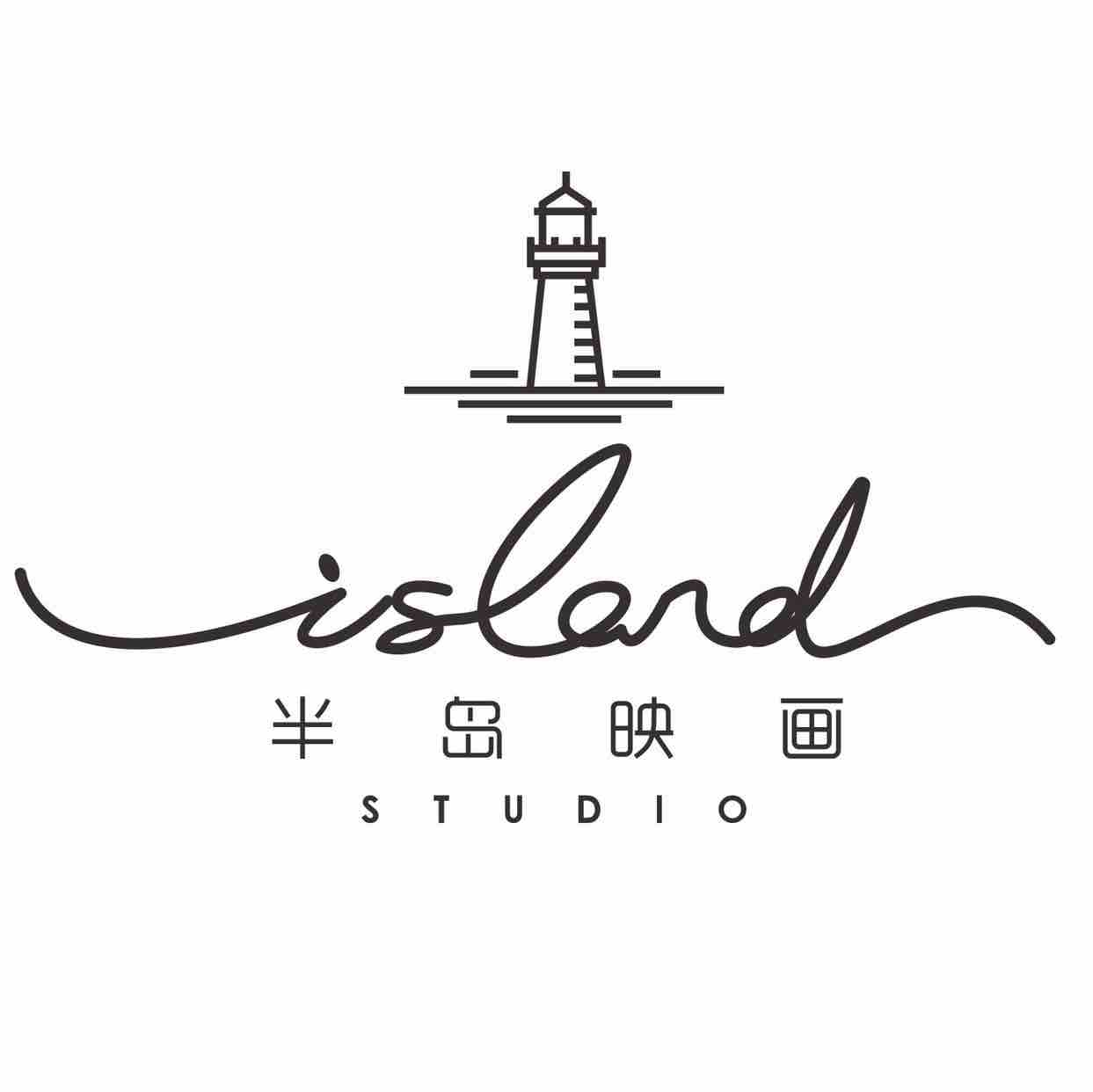 ISLANDSTUDIO