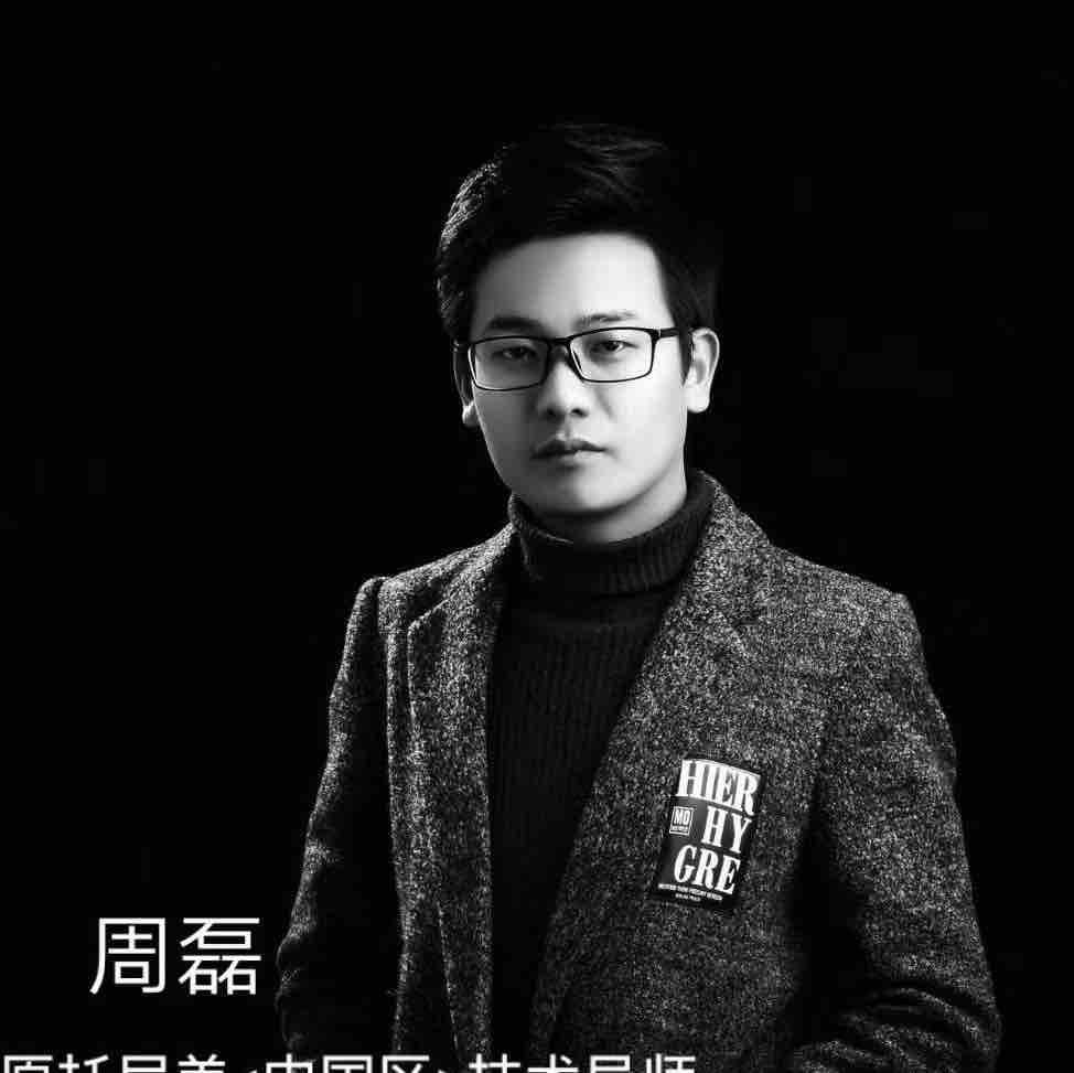 美发导师周磊