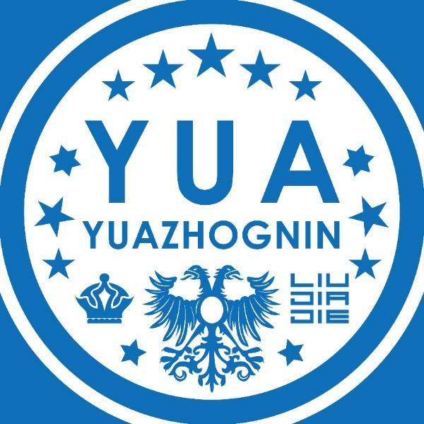 YUAZHOGNIN