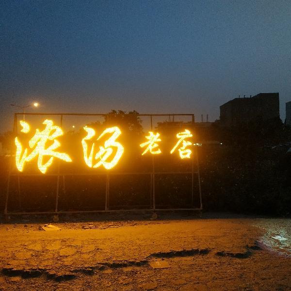 陈健平93861