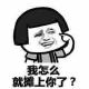 911886765@taobao
