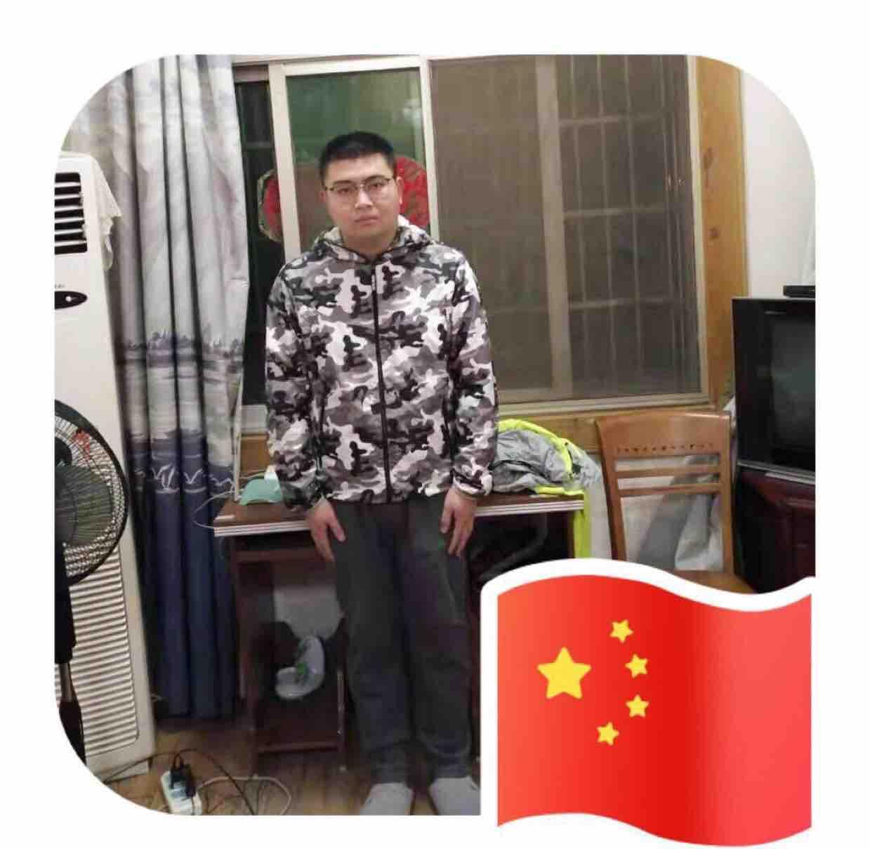 刘徐生鼠年2020