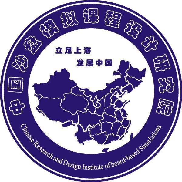 中国沙盘模拟课程研究院