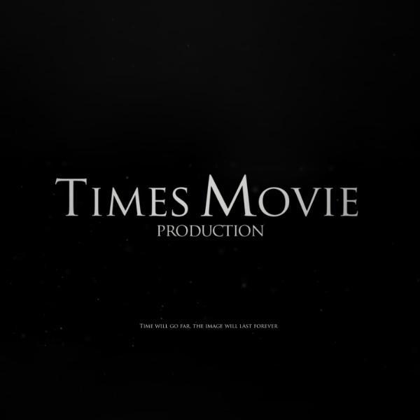 时代映像FilmStudio