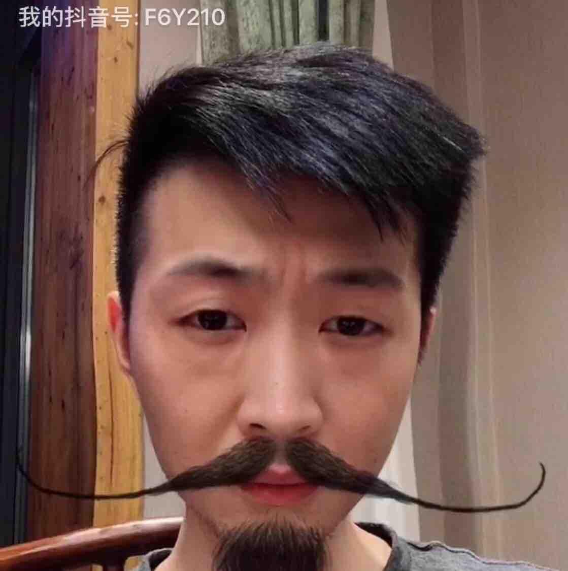 杨正文1990