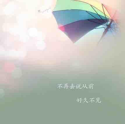 丶SummerTEL