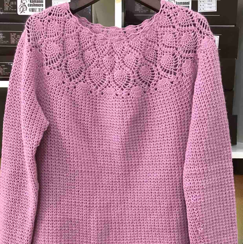 云尚羊绒编织