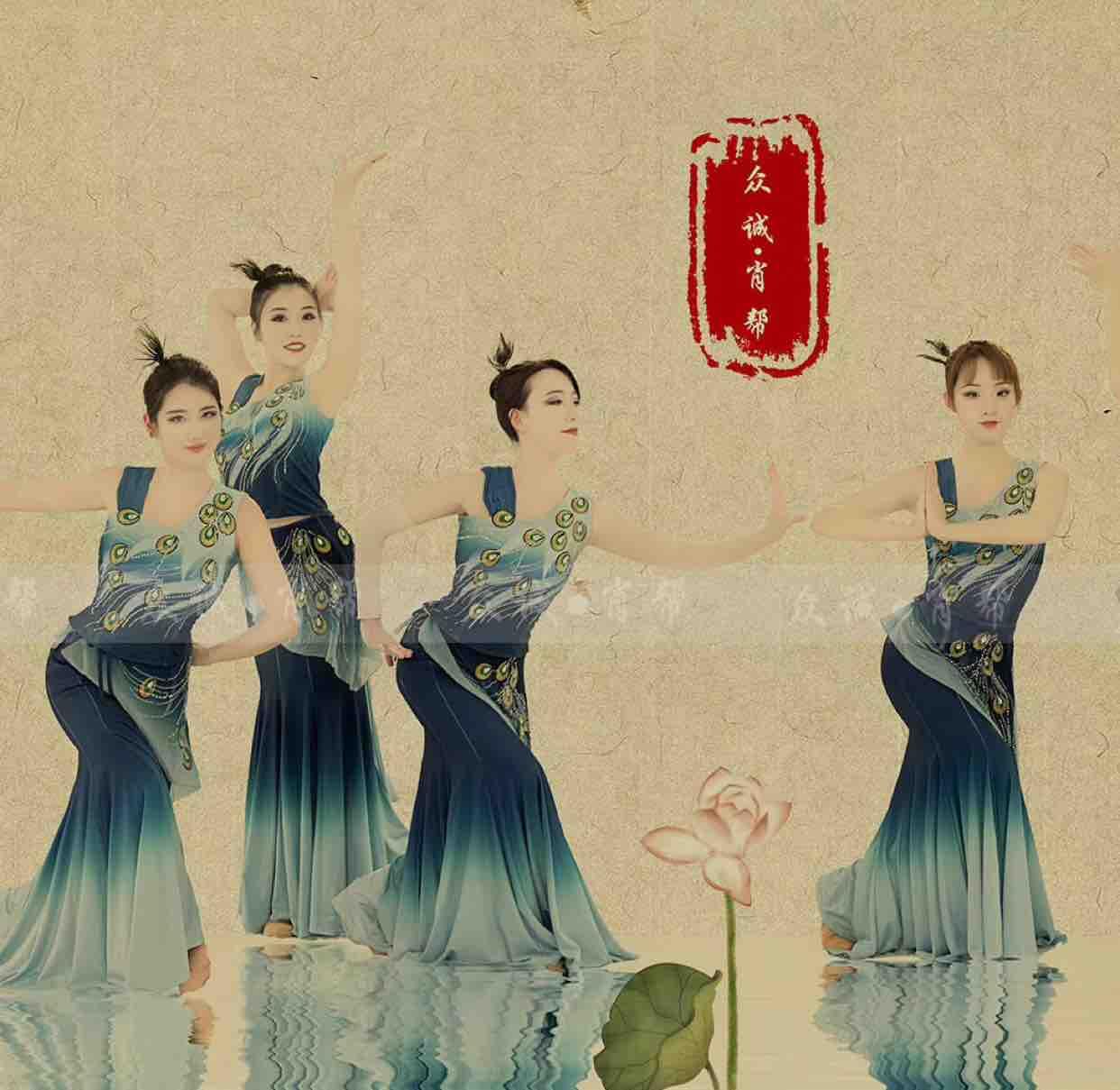 肖帮艺术团2020
