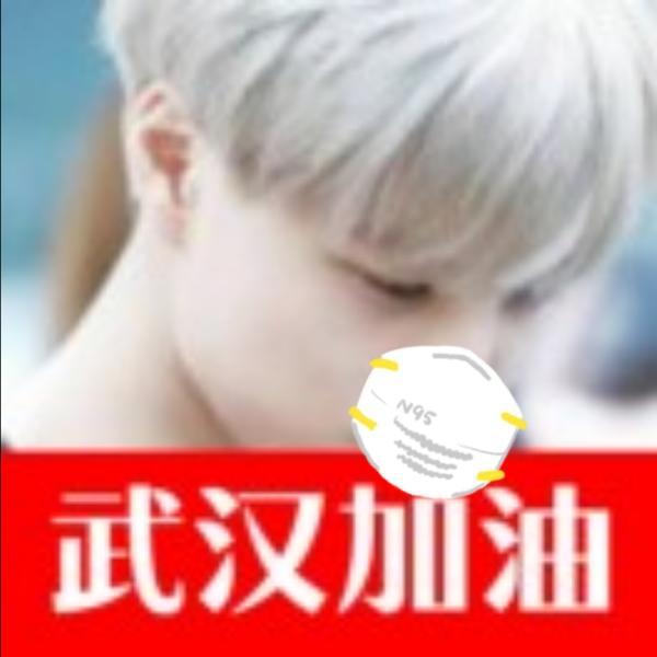 熙熙HK2