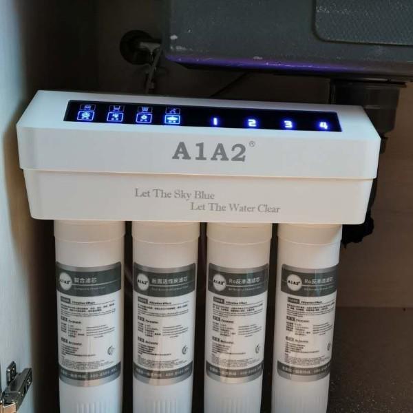 A1A2净水器