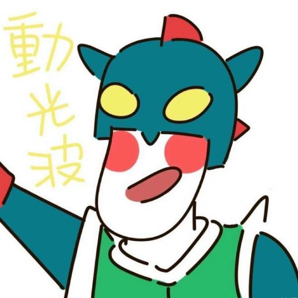 要吃两串糖葫芦