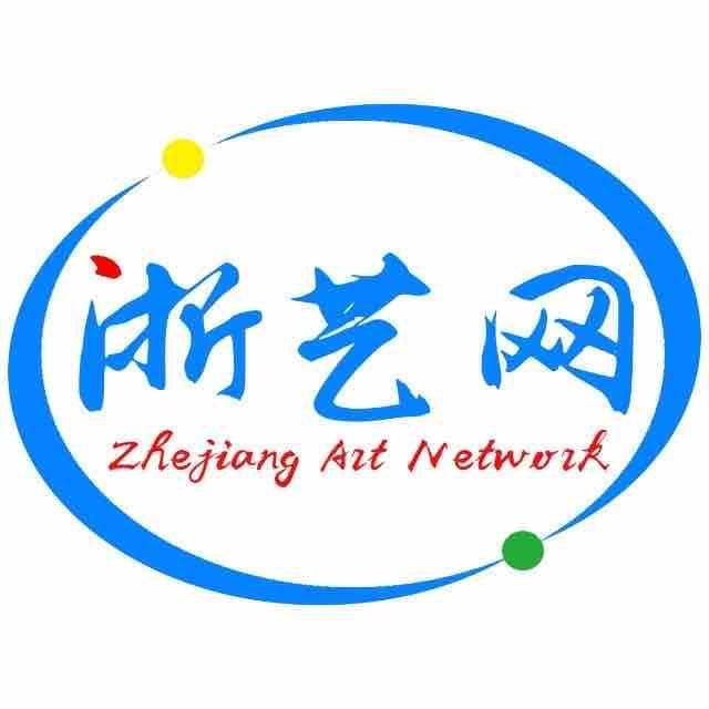 浙江艺术考级网