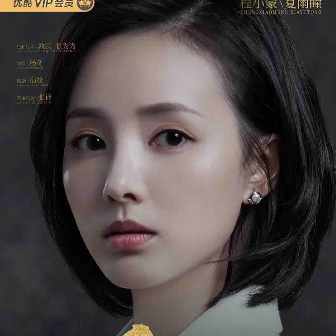 演员_程小蒙