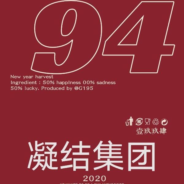 九江核武器