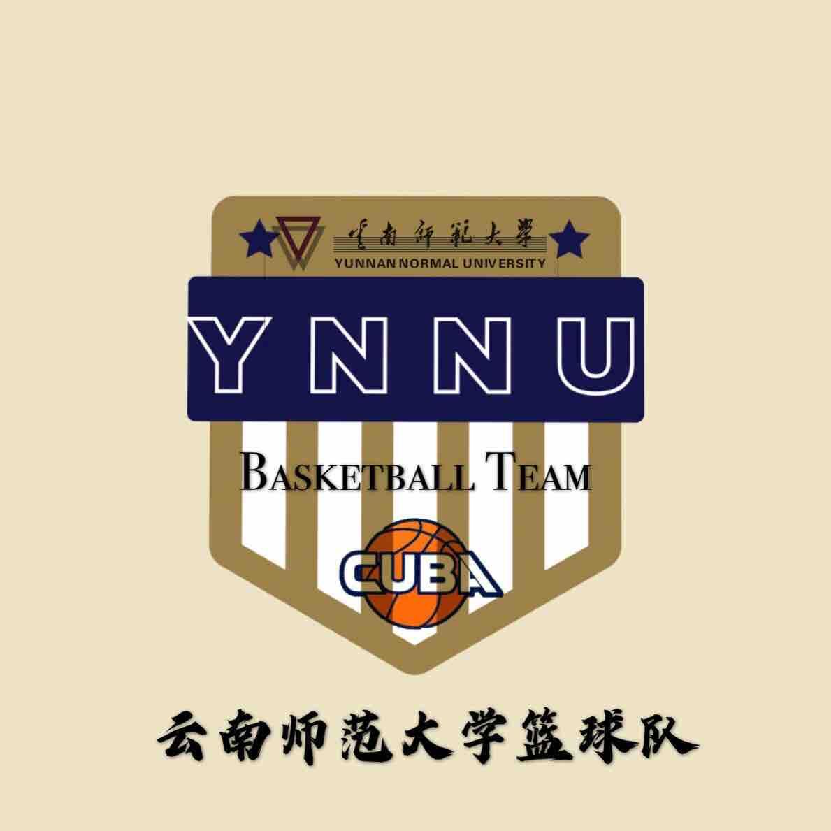CUBA云南师范大学篮球