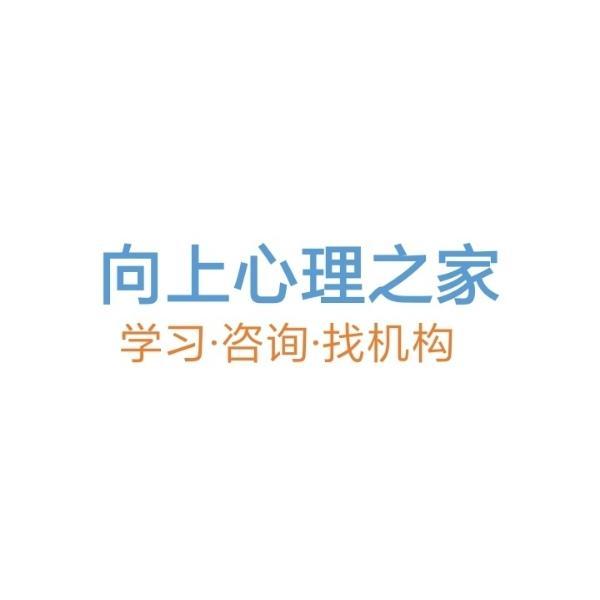 心身合医平台