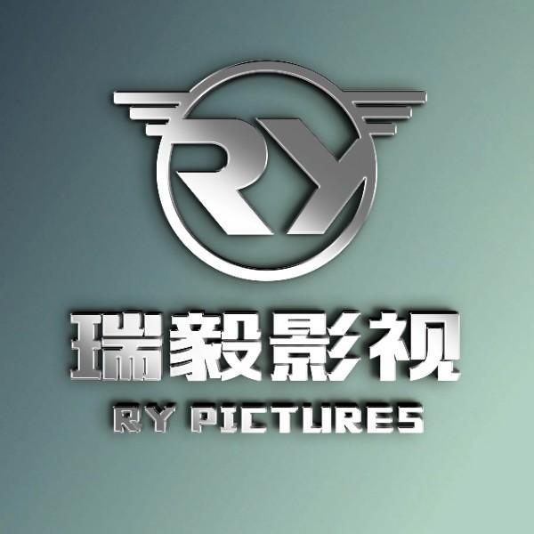 瑞毅影视RY