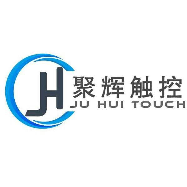 广州聚辉电子有限公司