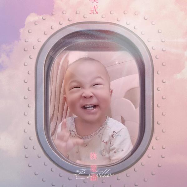 baby猪猪霞