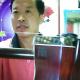 杨先生二胡