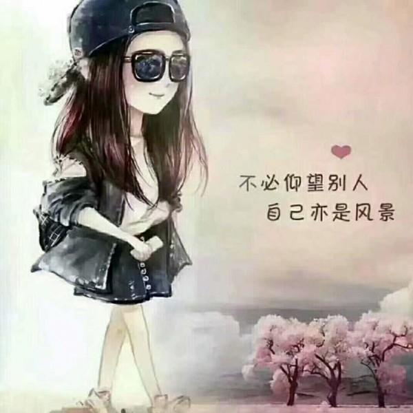 yingzi52555363