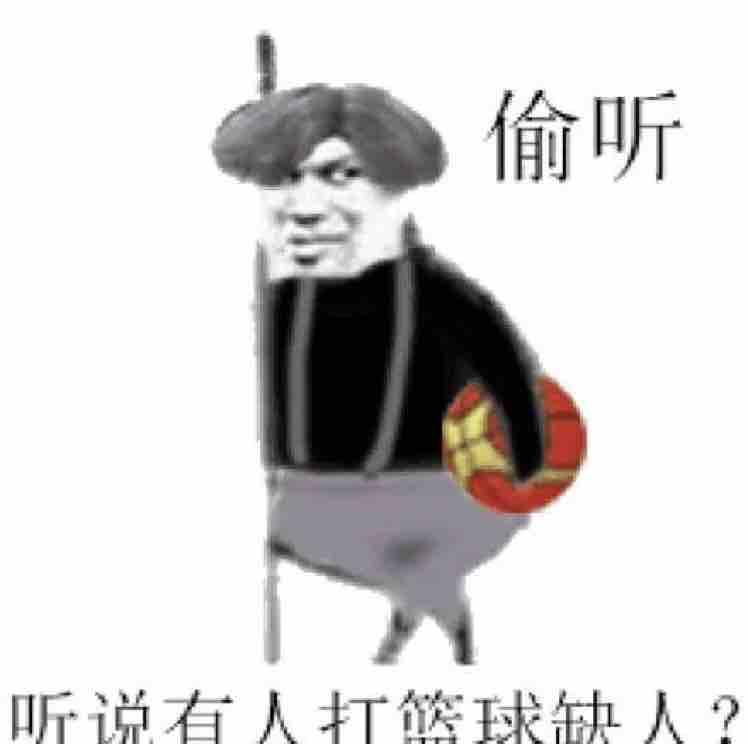 蔡徐坤mvp