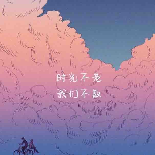 yue19890922