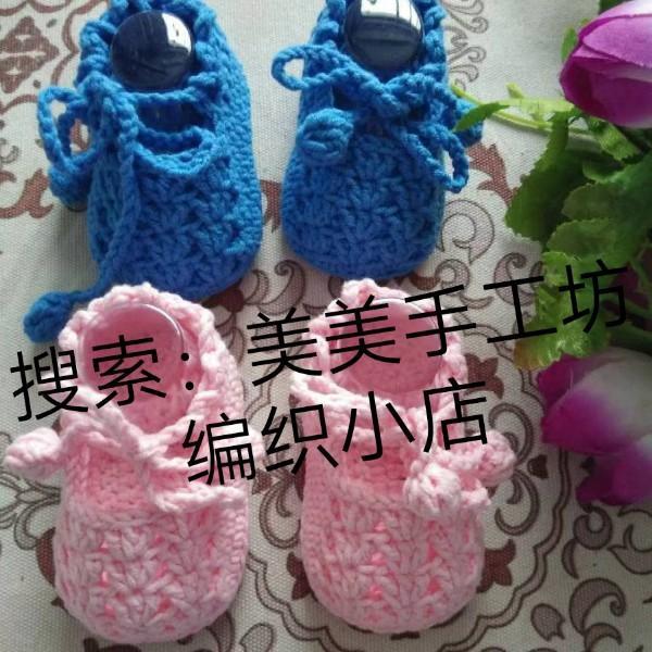 美美手工坊编织