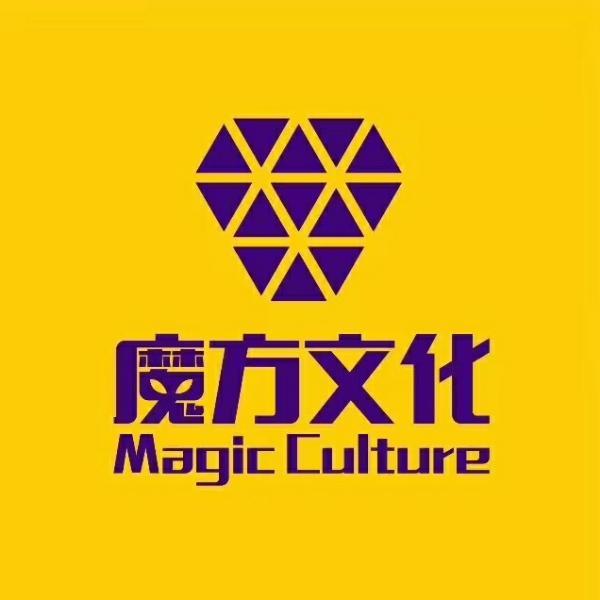 魔方文化官方视频课