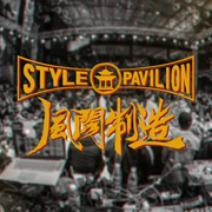 Style_Pavilion