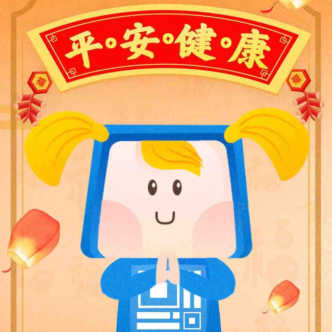 晓君菡1109