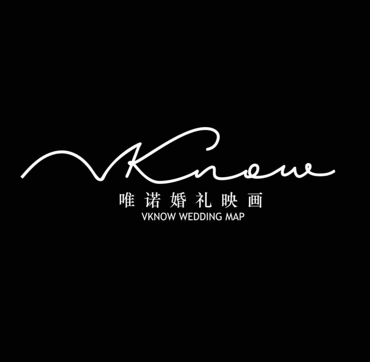 唯诺婚礼映画