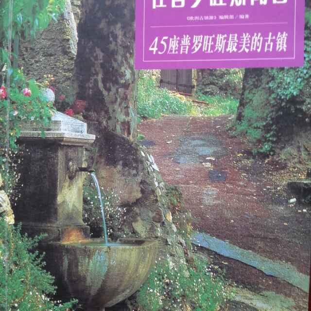 小李飞刀第三31984595