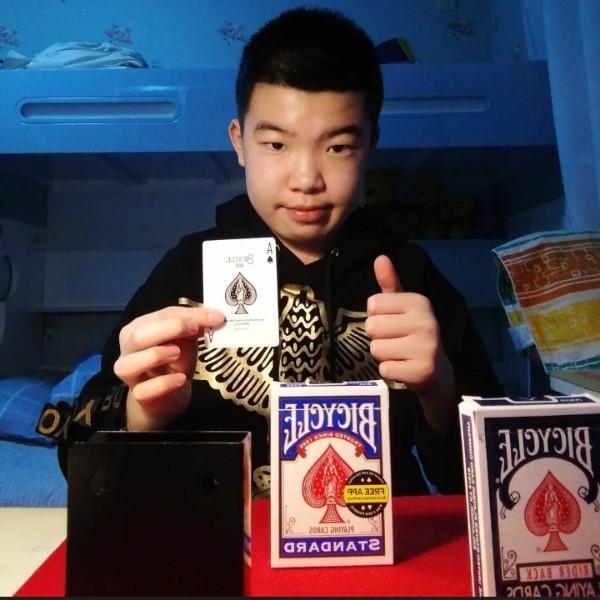 魔术师号子