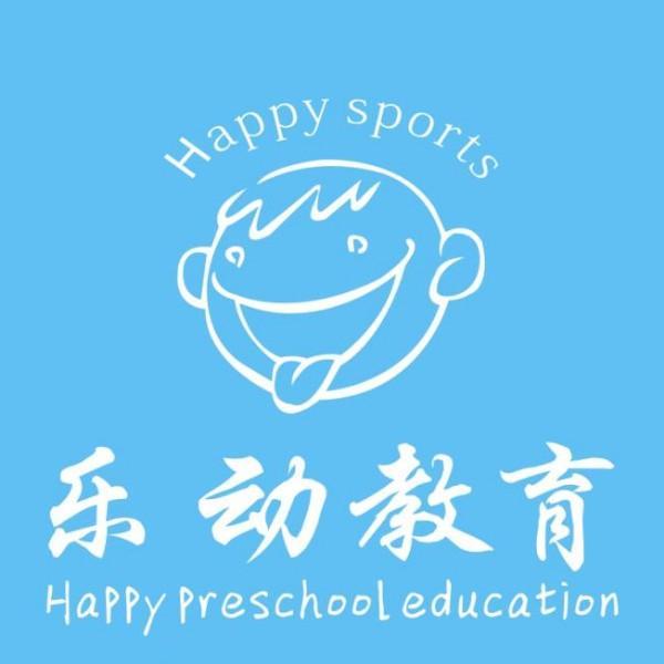 永州乐动教育LedongEducation