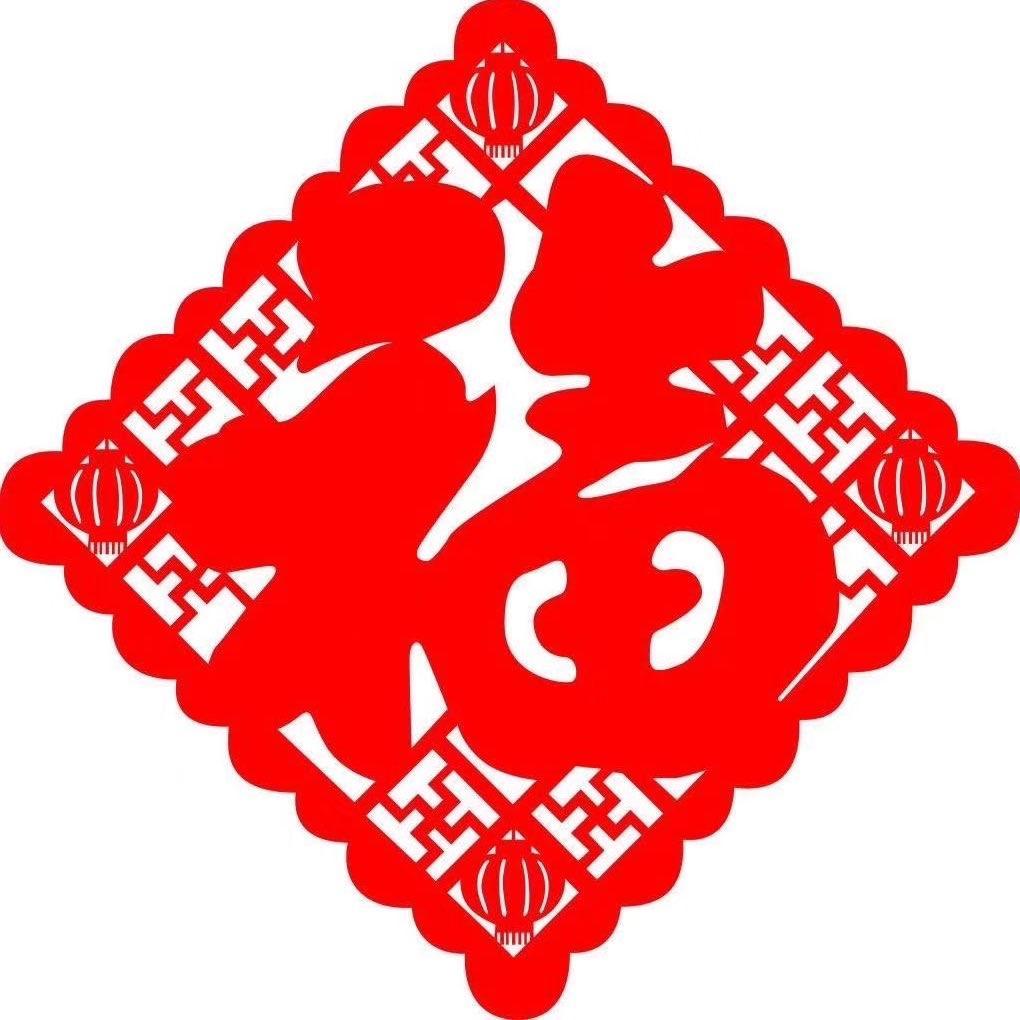 金福临门8848