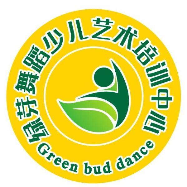 随州市绿芽舞蹈
