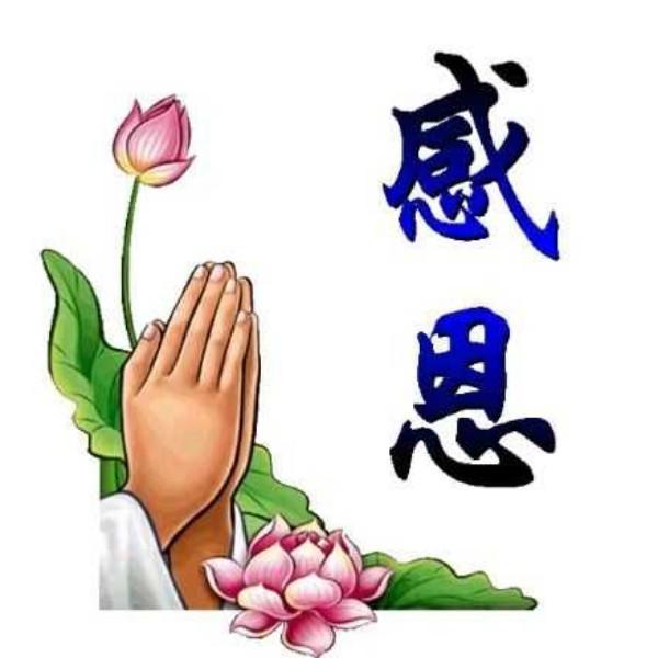 丙寅年的经典西游记咏流传