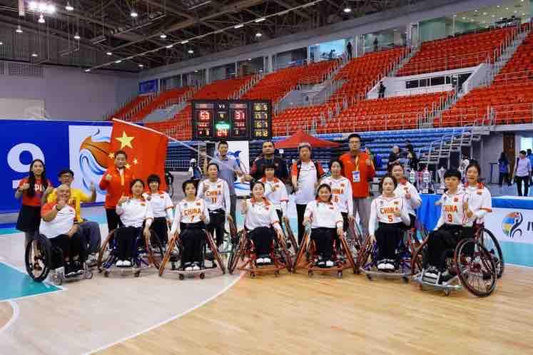 wheelchairbasket