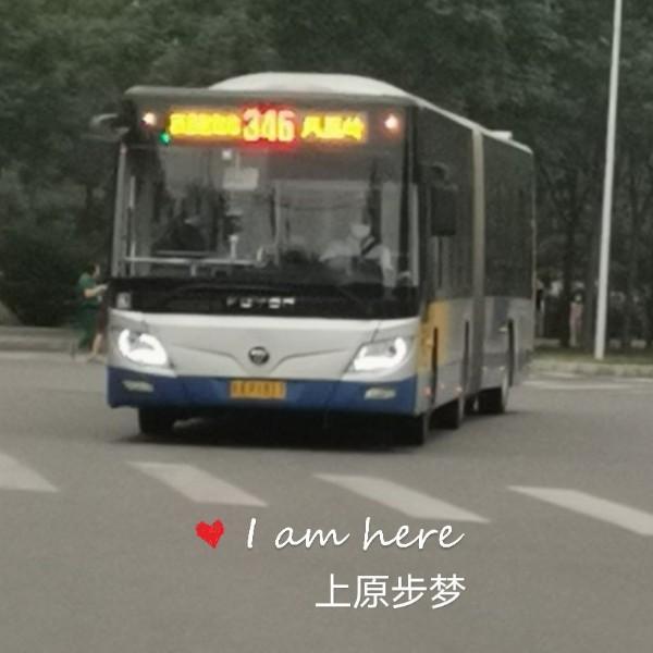 上原步梦_346路