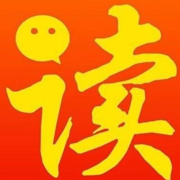 君如兰521