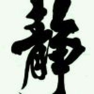 ☆完美主义者☆