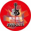 博乐音乐教室--CC60492478